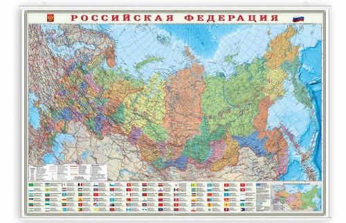 Карта настенная двухсторонняя на рейках. Мир Политический.  Россия П/А. Субъекты. 101х69 см ЛАМ ГЕОД