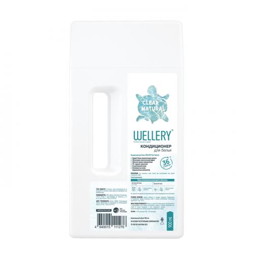 Кондиционер для белья WELLERY Clear Natural, 0.9 л