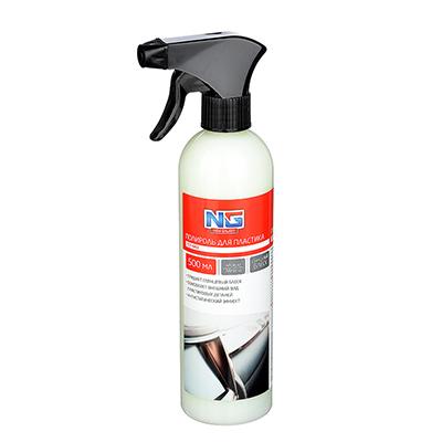NEW GALAXY Полироль пластика глянцевый/матовый с запахом бубль гум/ваниль, триггер500мл