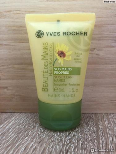 Очищающий гель для рук Yves Rocher SOS