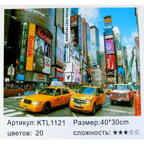 Картина-раскраска по номерам «Нью-Йорк»