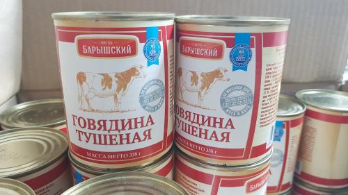 Тушенка говяжья Барышский МПК