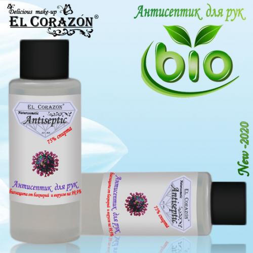 EL Corazon   Антисептик для рук 80мл!!!флакон крышка!не спрей!