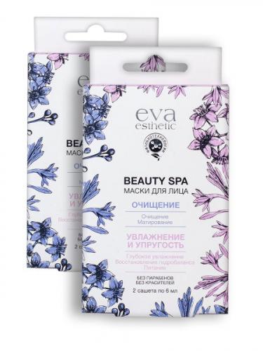 EVA/Уход/Beauty SPA Набор масок для лица, 2x6 мл