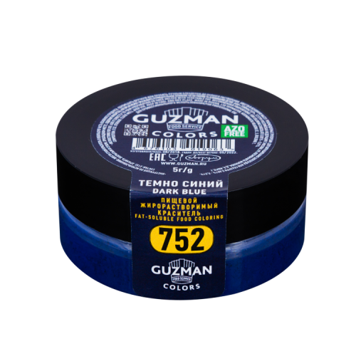 Темно синий — жирорастворимый краситель GUZMAN — 5г