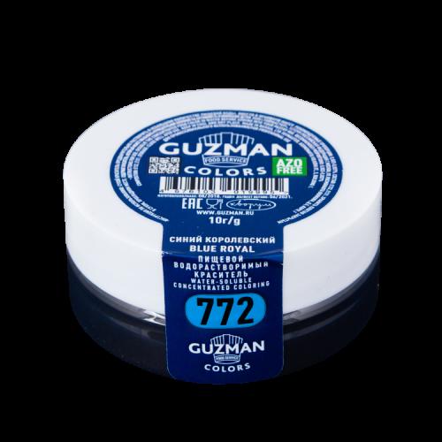 Синий Королевский — водорастворимый краситель GUZMAN — 10г