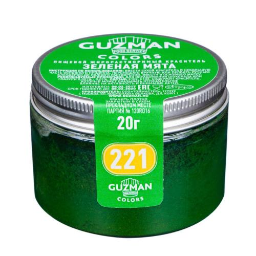 Зеленая Мята — жирорастворимый краситель GUZMAN — 20 г