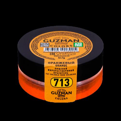 Оранжевый — жирорастворимый краситель GUZMAN — 5г