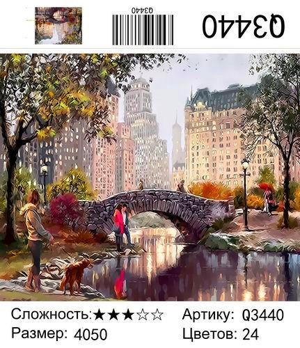 Q3440 Картины-раскраски по номерам 40х50