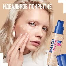 Rimmel Крем Тональный Match Perfection Ж Товар Тон 010, 30 мл