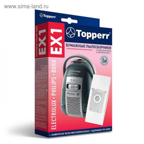 Бумажный пылесборник Тopperr EX 1 для пылесосов