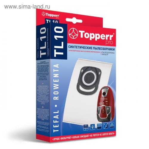 Синтетические пылесборники Topperr TL10 для пылесосов Tefal, Rowenta, 4 шт. + 1 фильтр