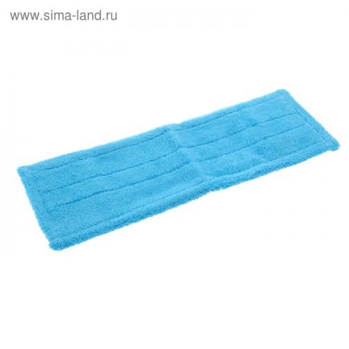 Насадка для плоской швабры 40×10 см, микрофибра, цвет голубой