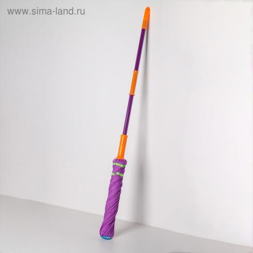 Швабра с отжимом, ручка 117 см, насадка микрофибра 90 г, цвет МИКС