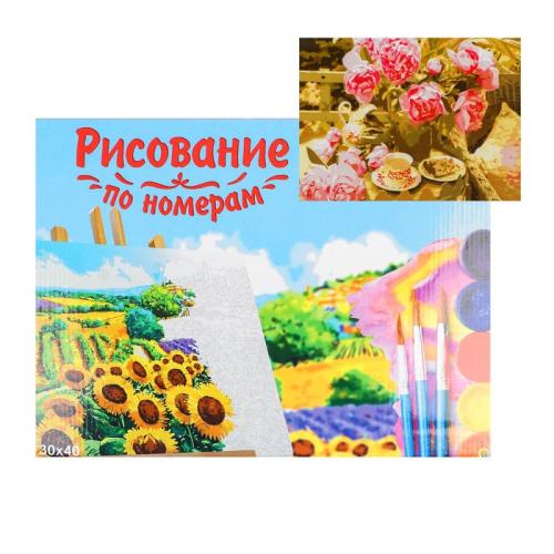 Картина по номерам на холсте 30 × 40 см, «Розовые цветы и кофе»
