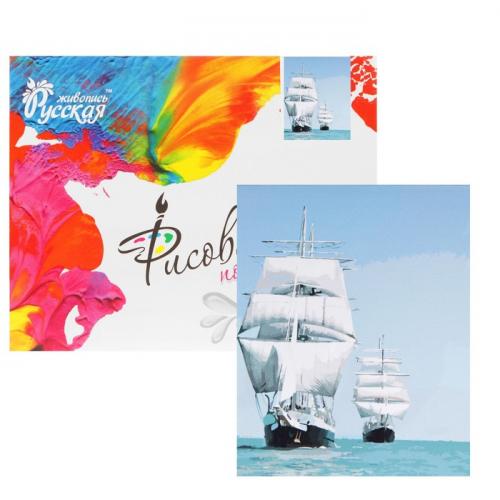 Картина по номерам «Корабли в море» 40х50 см