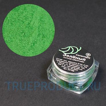 Пыльца цветочная Зеленая Caramella 4 гр