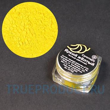 Пыльца цветочная Яркая желтая Caramella 4 гр