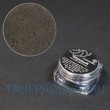 Пыльца цветочная Черная Caramella 4 гр