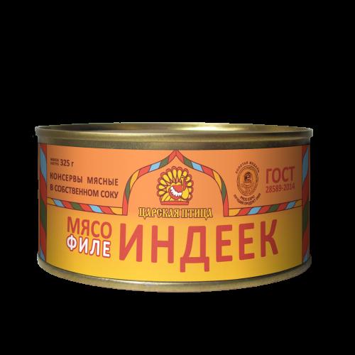 Мясо индеек Филе ГОСТ Царская курочка   НОВИНКА
