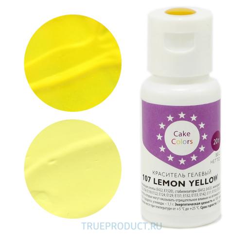Cake colors гелевый Lemon yellow, 20 г