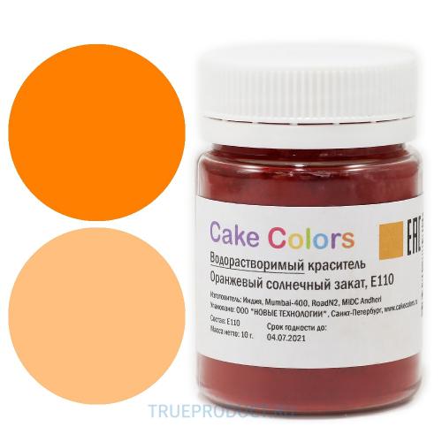 Cake colors водорастворимый Оранжевый солнечный закат, 10 г