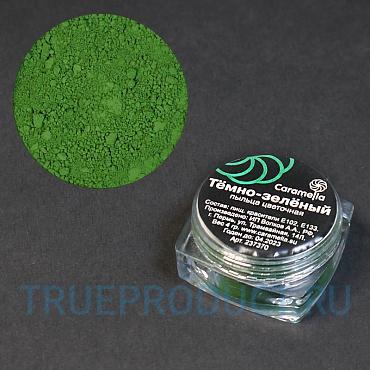 Пыльца цветочная Темно-зеленая Caramella 4 гр