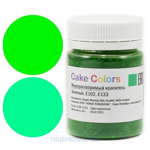Cake colors жирорастворимый Зеленый, 10 г