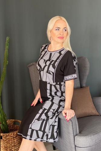 Платье 7148