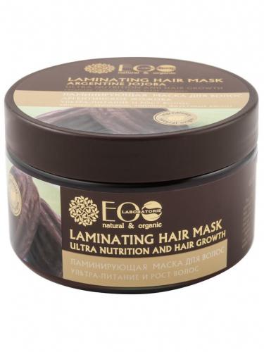 Ec-Lab/3398/Маска Ламинирующая  Ультра-питание и рост волос 250 мл