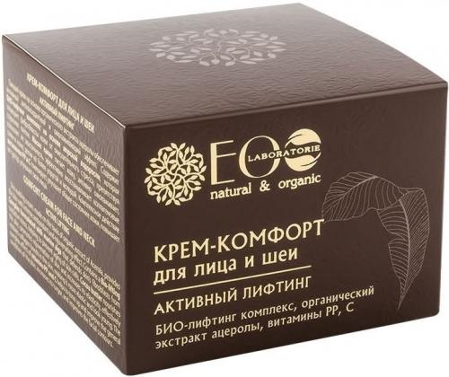Ec-Lab/3855/Крем-комфорт для лица и шеи Активный лифтинг 50 мл