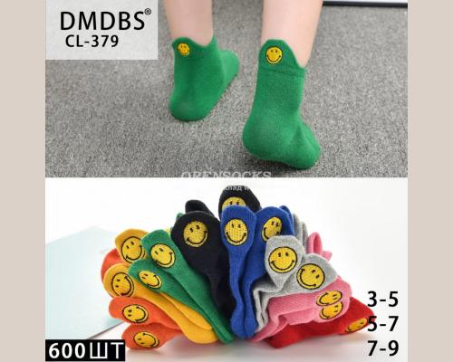 Носки детские DMDBS из качественного хлопка CL-379 в Нижний Новгороде