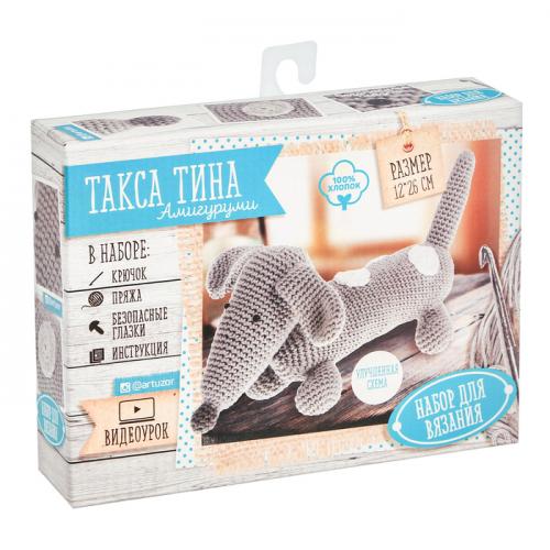 Амигуруми: Мягкая игрушка «Такса Тина», набор для вязания, 10 × 4 × 14 см