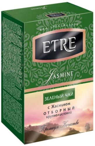 «ETRE», jasmine чай зеленый с жасмином, крупнолистовой, 100 г
