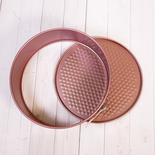 Форма для выпечки со съемным дном Caramella розовая КРУГ 20 см