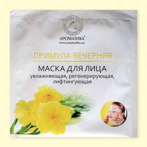 Лифтинг-маска для лица примула вечерняя (биоцелюлозная для лица с экстрактом морских водорослей и витамином