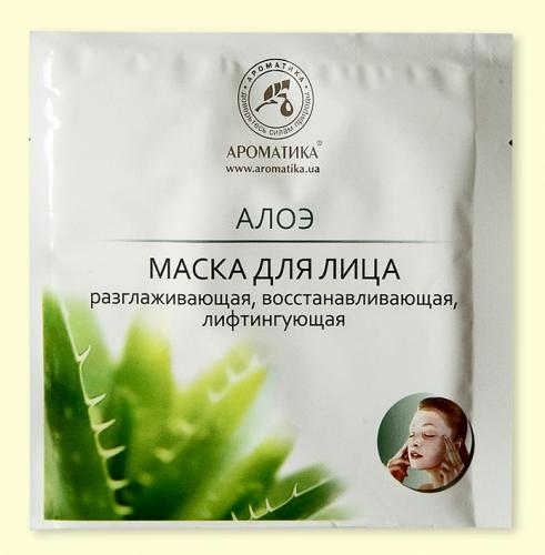 Лифтинг-маска для лица алое (биоцелюлозная для лица с экстрактом морских водорослей и витамином