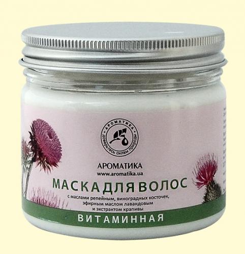 Маска для волос репейная Витаминная (c натуральными маслами и экстрактами)