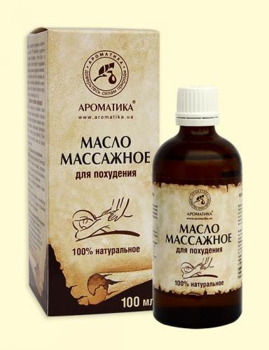 Массажное масло для похудения 50мл.