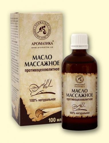 Массажное масло противоцеллюлитное 50мл.