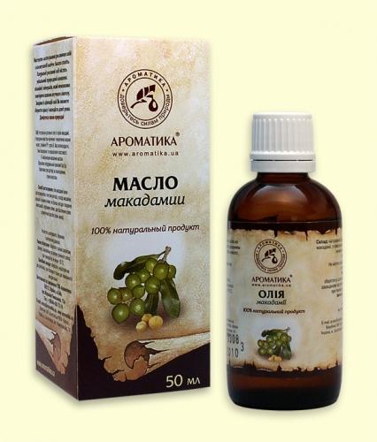 Макадамии (растительное (жирное) масло)