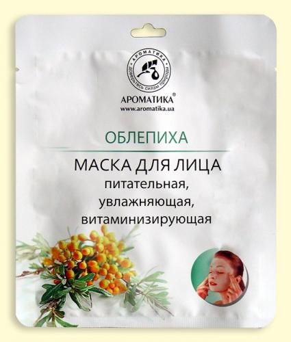 Лифтинг-маска для лица облепиха (биоцелюлозная для лица с экстрактом морских водорослей и витамином