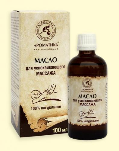 Массажное масло для успокаивающего массажа