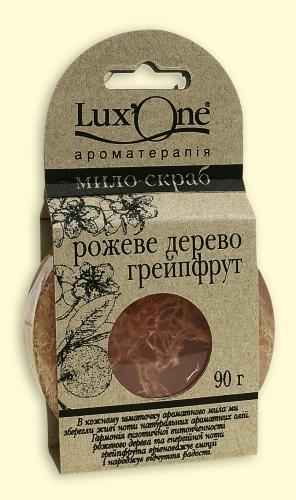 Мыло-скраб Розовое дерево-грейпфрут (глицериновое, с люфой и натуральными эфирными маслами)