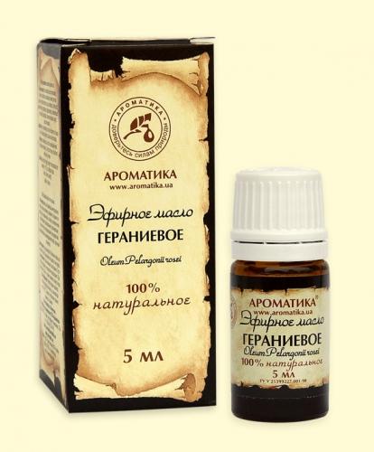 Гераниевое 10 мл (эфирное масло)