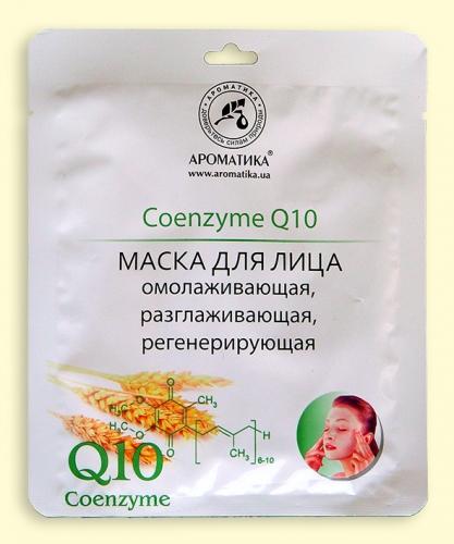 Лифтинг-маска для лица coenzime Q10 (биоцелюлозная для лица с экстрактом морских водорослей и витамином