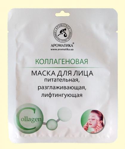 Лифтинг-маска для лица коллагеновая (биоцелюлозная для лица с экстрактом морских водорослей и витамином