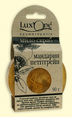 Мыло-скраб Мандарин-петитгрейн (глицериновое, с люфой и натуральными эфирными маслами)