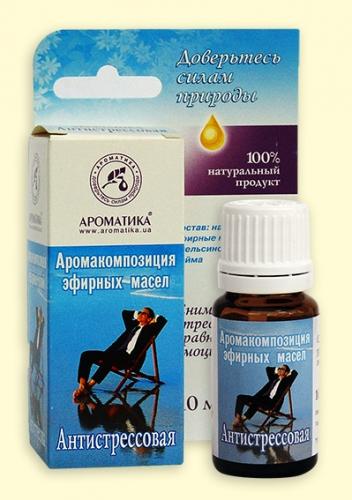 Антистрессовая (аромакомпозиция эфирных масел)