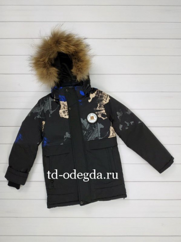 Куртка 6-1077-5002